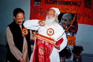 Swami Rama Humanitarian Award 2003