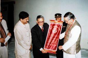 Swami Rama Humanitarian Award 2004