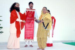 Swami Rama Humanitarian Award 2007
