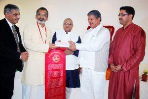 Swami Rama Humanitarian Award