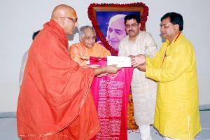 Swami Rama Humanitarian Award 2011