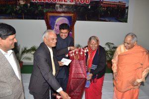 Swami Rama Humanitarian Award 2012