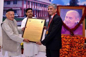 Swami Rama Humanitarian Award 2014