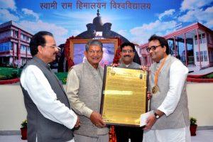Swami Rama Humanitarian Award 2015