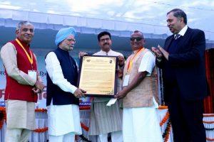 Swami Rama Humanitarian Award 2018